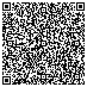 QR-код с контактной информацией организации Стробил, ЧП