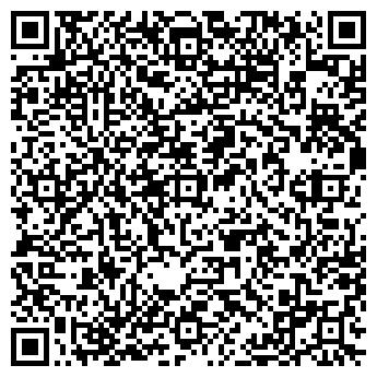 QR-код с контактной информацией организации УТОС, УПП