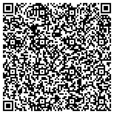 QR-код с контактной информацией организации Пелетон и Парадиз сервис, ТСЦ