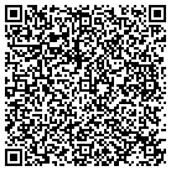 QR-код с контактной информацией организации ТРАНС-ТИ-ГРУПП