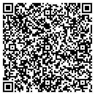 QR-код с контактной информацией организации PC-Help