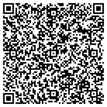 QR-код с контактной информацией организации Алвани, ЧП
