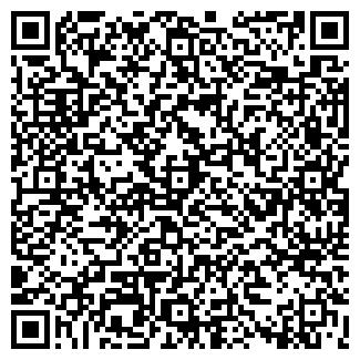 QR-код с контактной информацией организации СИТАВР