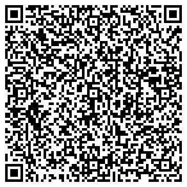 QR-код с контактной информацией организации ХарВерстМаркет, ООО