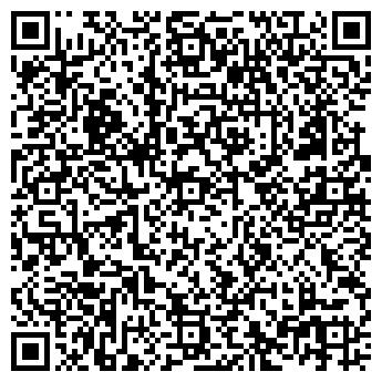 QR-код с контактной информацией организации ХАРДКАР-ТРАНС