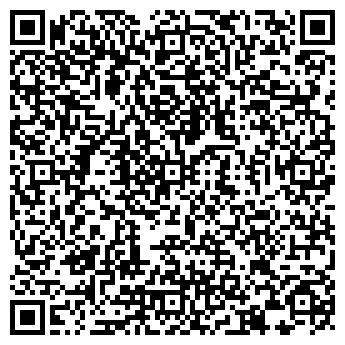QR-код с контактной информацией организации ООО «ЛИТА»
