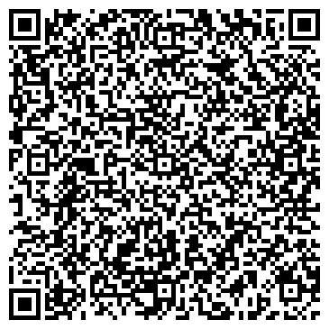 QR-код с контактной информацией организации Техкомплект-КС07, ООО