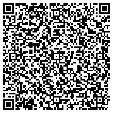QR-код с контактной информацией организации Комплекс инструмент, ООО