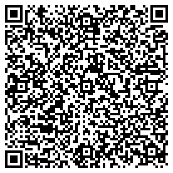 QR-код с контактной информацией организации ЮЖНЫЙ УРАЛ