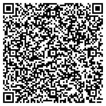 QR-код с контактной информацией организации Чезар, ЧП