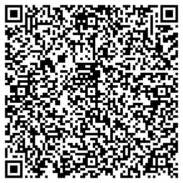 QR-код с контактной информацией организации Техно-трейд интернешнл, ЧП