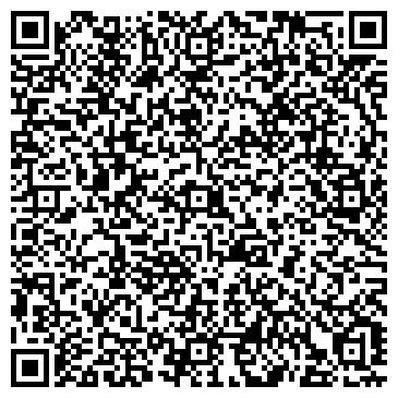 QR-код с контактной информацией организации Кравченко - Литвин, ЧП