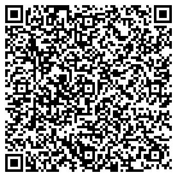 QR-код с контактной информацией организации Верига П. Г., ИП