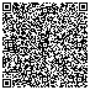 """QR-код с контактной информацией организации Интернет-магазин """"Со склада"""""""