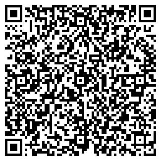 QR-код с контактной информацией организации ООО Кубаня