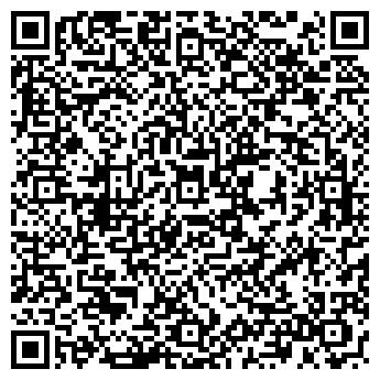 QR-код с контактной информацией организации Винко-Украина, ООО