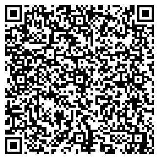 QR-код с контактной информацией организации ООО «Компаньйон»