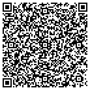 QR-код с контактной информацией организации Скоробогатый ФЛП