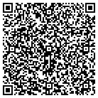 """QR-код с контактной информацией организации """"Декорплитка"""""""