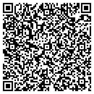 """QR-код с контактной информацией организации ОАО """"ГРЗ"""""""