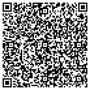 QR-код с контактной информацией организации Dewalt (Девалт), ТОО
