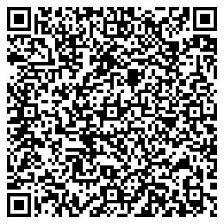 QR-код с контактной информацией организации Актив-ком