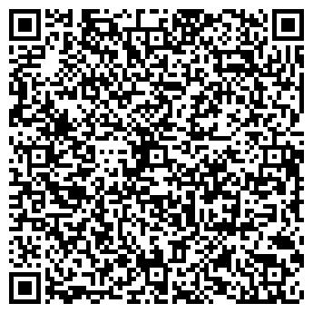 QR-код с контактной информацией организации Нарик (Narik), ТОО