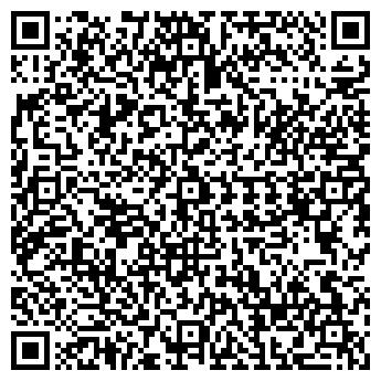 """QR-код с контактной информацией организации ООО """"Союз - ТМ"""""""