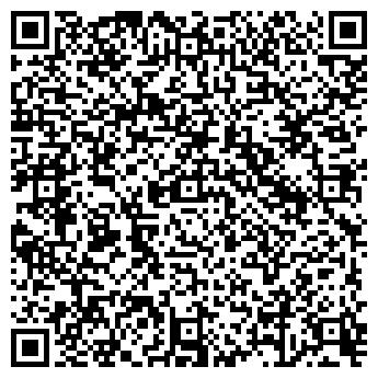 QR-код с контактной информацией организации Инструмент.kz, ТОО