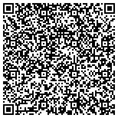 QR-код с контактной информацией организации FIT (ФИТ) Костанай , Представительство
