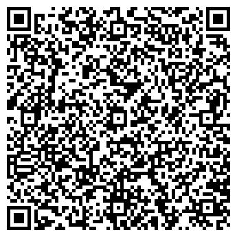 QR-код с контактной информацией организации Бизнес Строй Крепеж, ТОО