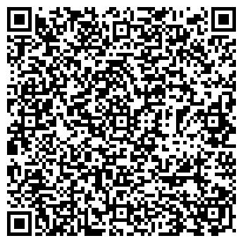 QR-код с контактной информацией организации Glory (Глори), ТОО