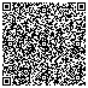 QR-код с контактной информацией организации Инструмент Маркет, ТОО
