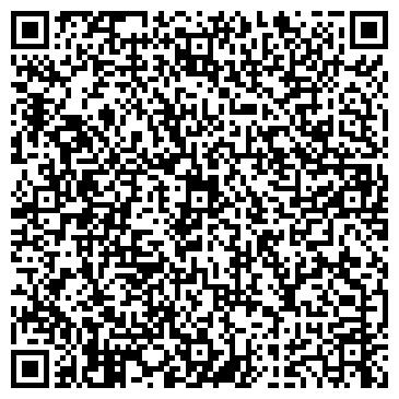 QR-код с контактной информацией организации ОРМИС-Казахстан, ТОО