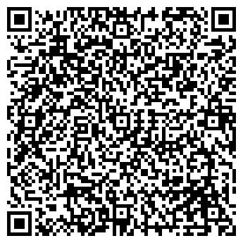 QR-код с контактной информацией организации Асламбеков, ИП