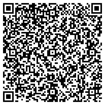 QR-код с контактной информацией организации Роса LTD, ТОО