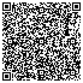 QR-код с контактной информацией организации Кредмаш-Азия, ТОО