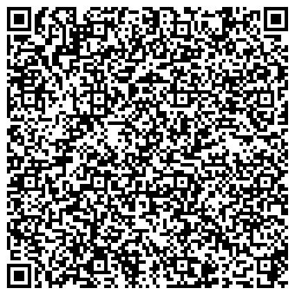 QR-код с контактной информацией организации Leica Geosystems Kazakhstan (Лейка Геосистемс Казахстан), ТОО