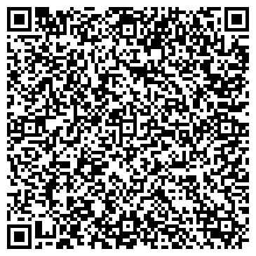 QR-код с контактной информацией организации Мурат Сервис, ТОО