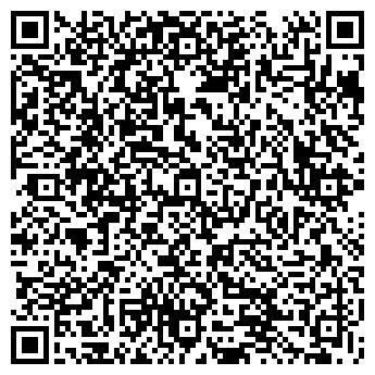 QR-код с контактной информацией организации Келнер Казахстан, ТОО
