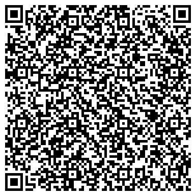 QR-код с контактной информацией организации Kazelektro (Казэлектро), ТОО