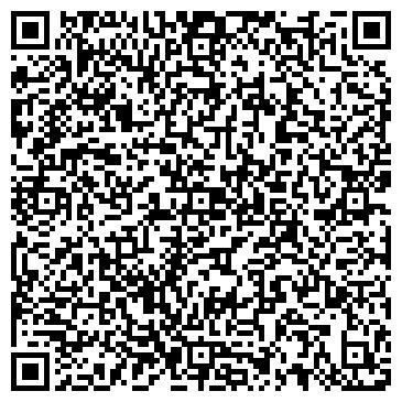 QR-код с контактной информацией организации Алматытулс (Almatytools), ТОО