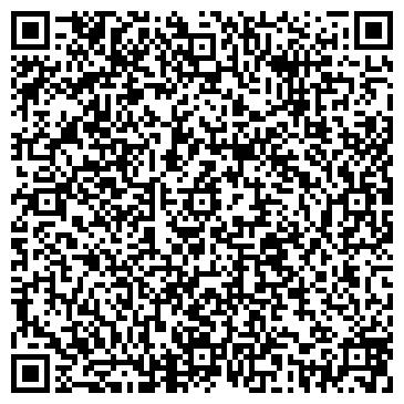 QR-код с контактной информацией организации Орлан Транспорт Групп, ТОО