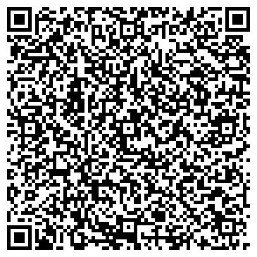 QR-код с контактной информацией организации Aslan Electromekanik(Аслан Электромеканик), ТОО