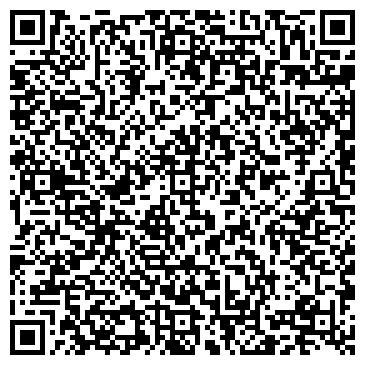 QR-код с контактной информацией организации Alexdia (Алексдиа), ТОО