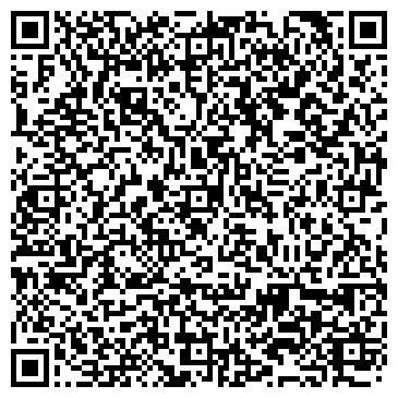 QR-код с контактной информацией организации Colour service (Колор сервис), ТОО