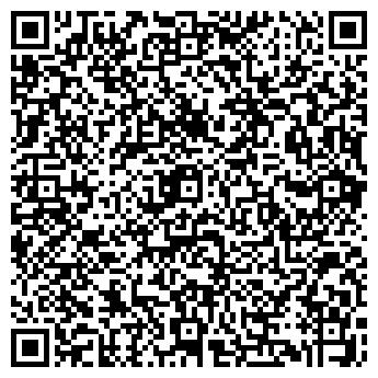 QR-код с контактной информацией организации Аква ТЭК, ТОО