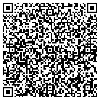QR-код с контактной информацией организации БАСТИОН-ГАРАНТ