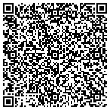 QR-код с контактной информацией организации AziaGRIT (Азия ГРИТ), ТОО
