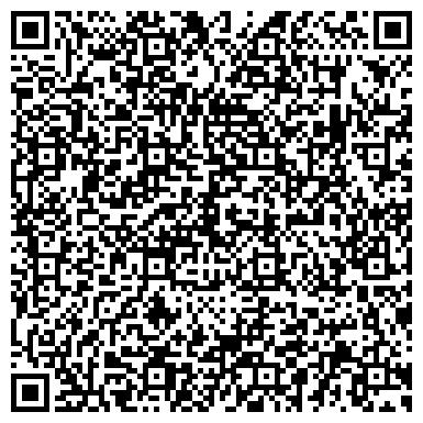 QR-код с контактной информацией организации ARTechnics Kazakhstan (АРТехникс Казахстан), ТОО